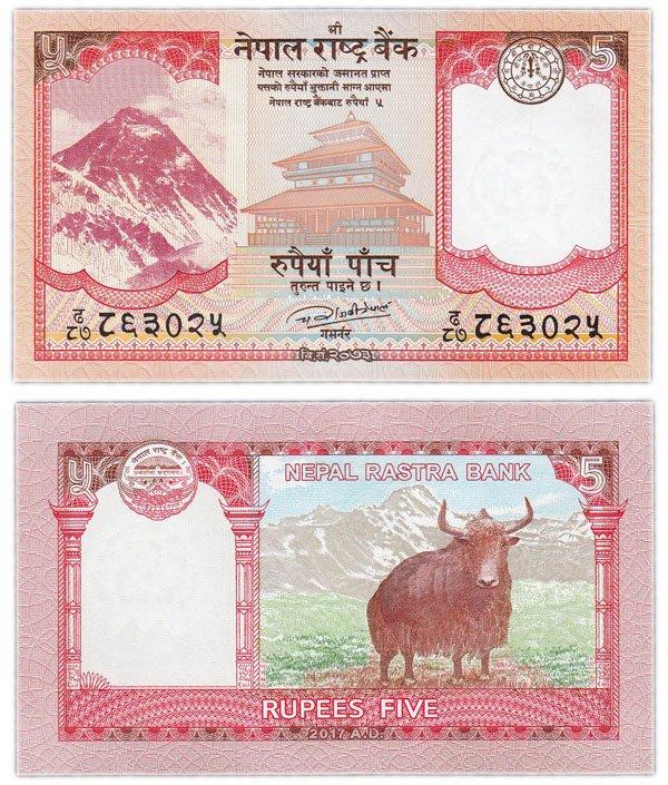 5 рупий, Непал, 2017 год