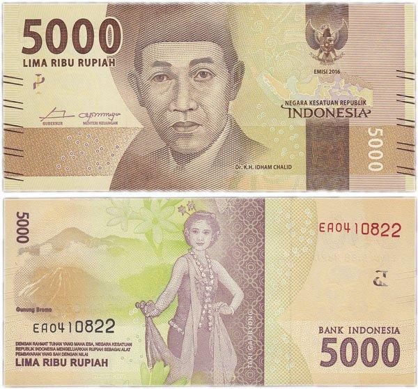 5000 рупий, Индонезия, 2016 год