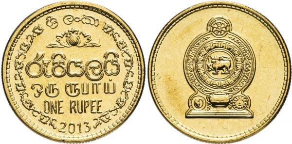 1 рупия, Шри-Ланка, 2013 год