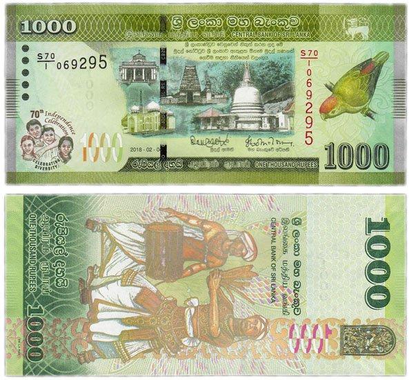 1000 рупий, Шри-Ланка, 2018 год