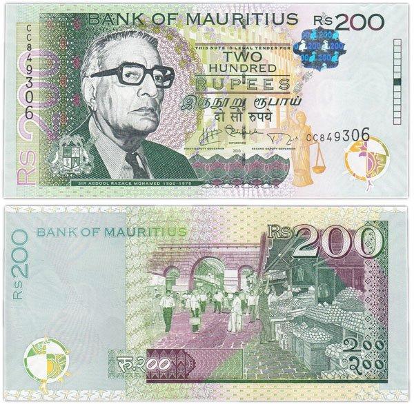 200 рупий, Маврикий, 2013 год
