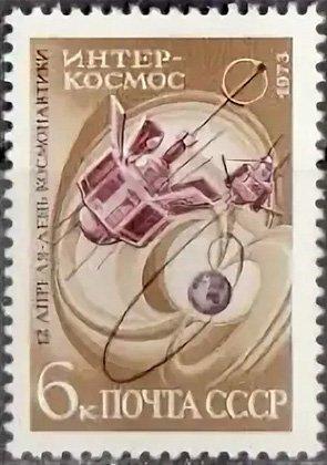 Спутники «Интеркосмос» на почтовой марке