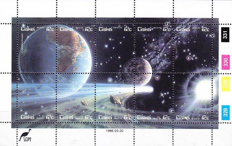 Комета Галлея на листе почтовых марок