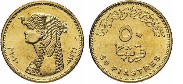 Портрет Клеопатры VII Филопатор на монете 50 пиастров.  2007 год. Арабская республика Египет. Плакированная сталь