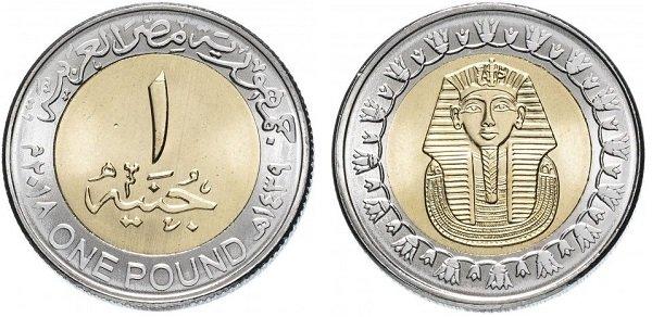 Маска фараона Тутанхамона на монете 1 фунт. 2018 год. Арабская Республика Египет. Сталь с биметаллическим покрытием