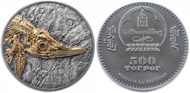 500 тугриков. Монголия. Ихтиозавр