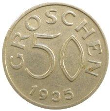 50 грошей (реверс)
