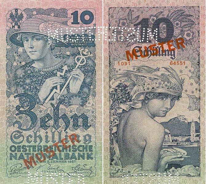 10 шиллингов. Выпущена: 2 января 1925. Цвет: Синий и зелёный на красном фоне. Аверс: Меркурий. Реверс: Изображение женщины на фоне замка Дёрнштейн. 10 SCHILLING