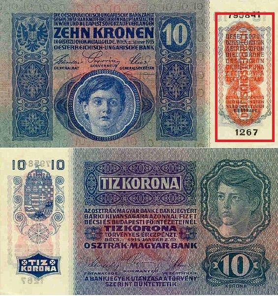 10 крон образца 1915 года с надпечаткой 1919 года