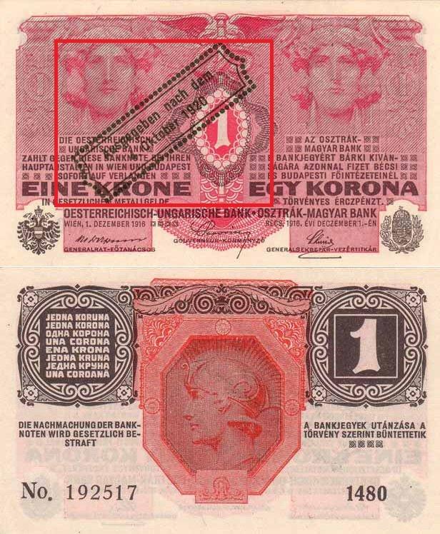 1 крона образца 1916 года с надпечаткой 1920 года