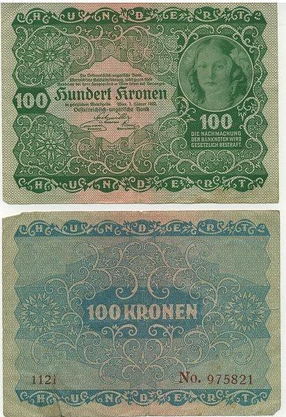 Австрийская крона 1922 г. 100 крон