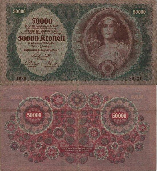Австрийская крона 1922г. 50 000 крон