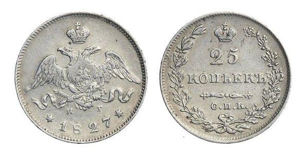 25 копеек первого типа. 1827 год. Серебро. 5,18 г. СПб
