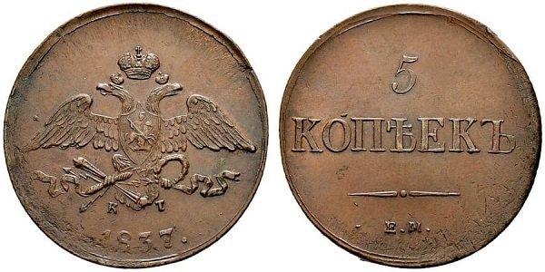 5 копеек. 1837 год. Медь. 27,75 г. ЕМ