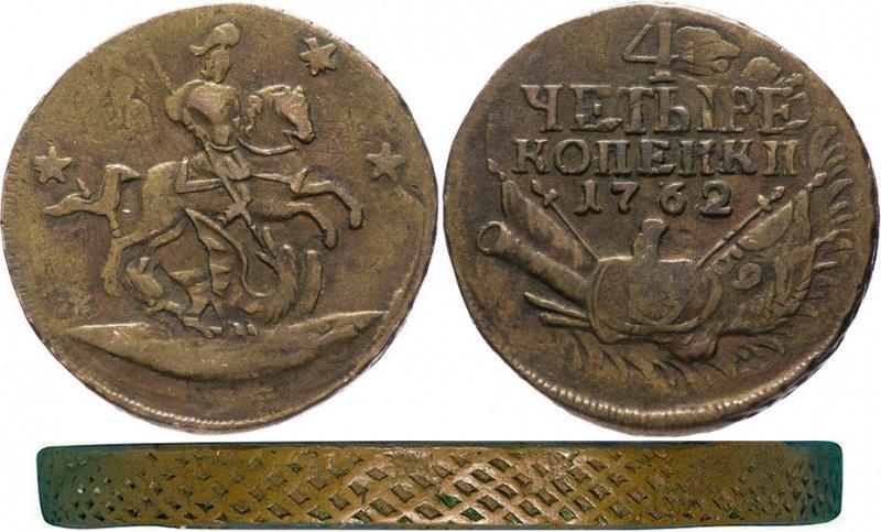 Монета с сетчатым гуртом