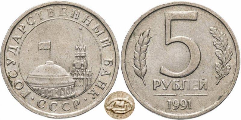 Монета с логотипом Ленинградского двора