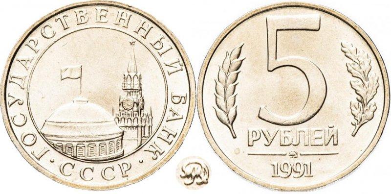 Монета с логотипом Московского двора