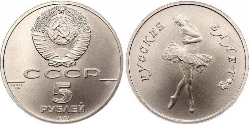 Палладиевая монета