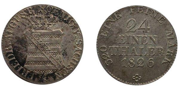 Необработанная монета, на которой образовалась неравномерная патина