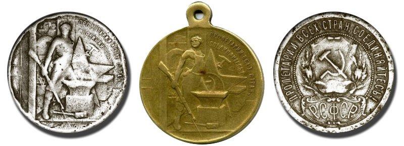 Медаль между сторон пробного оттиска