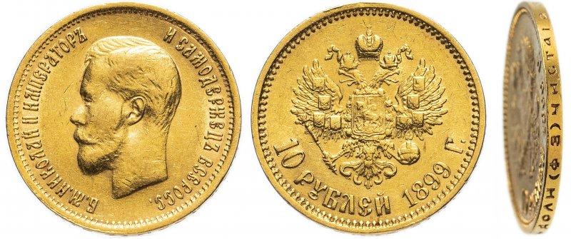 10 рублей (Ф•З)