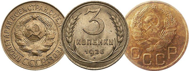 Аверс с надписью (слева) и без неё (справа)