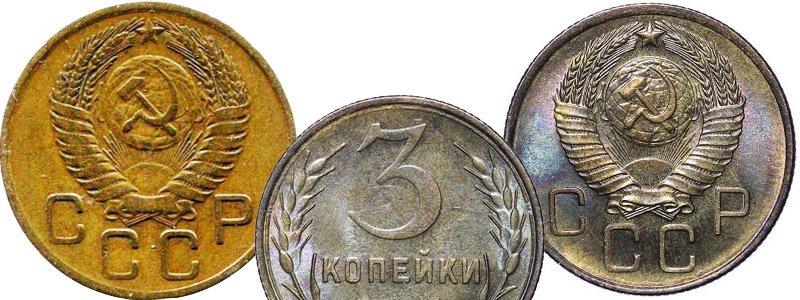 Шестнадцать (слева) и пятнадцать (справа) витков ленты в гербе