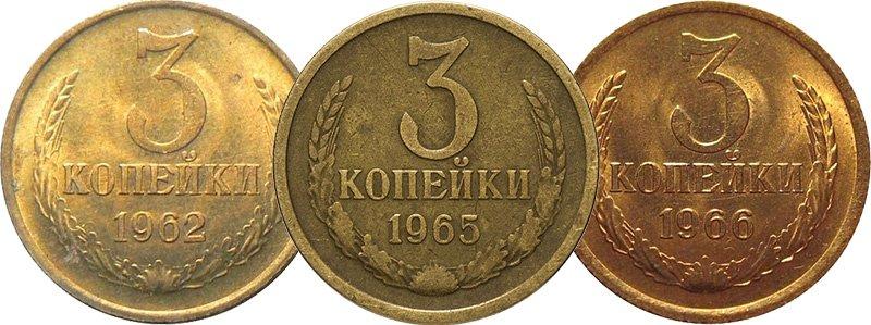 Реверсы нечастых монет