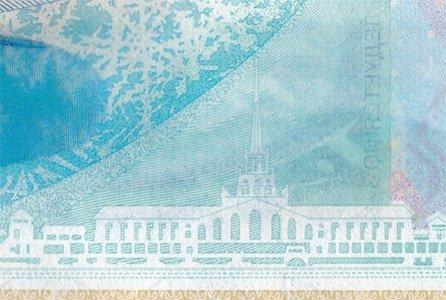 Морской вокзал на банкноте