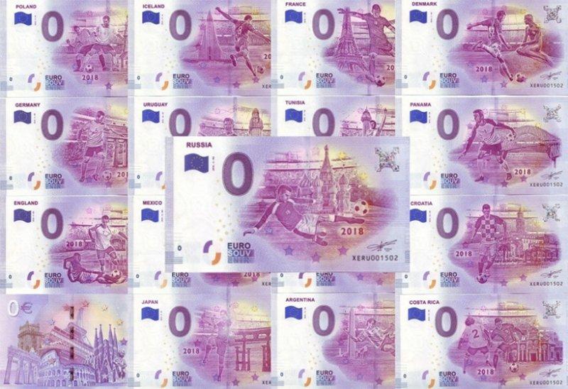 Серия банкнот 0 евро, посвящённая чемпионату мира по футболу в России