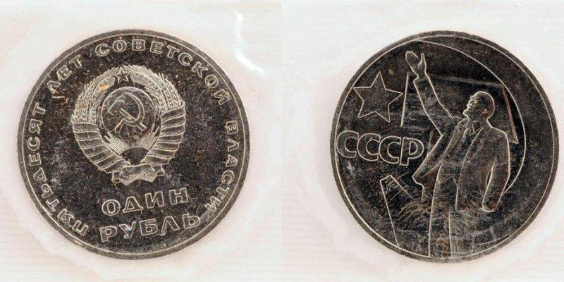 Монета улучшенного чекана в целлофановой упаковке
