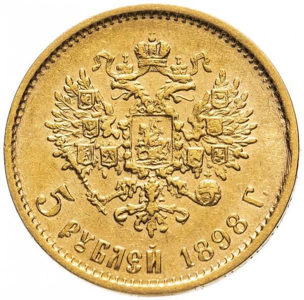 Реверс приза (золотые 5 рублей 1898г)