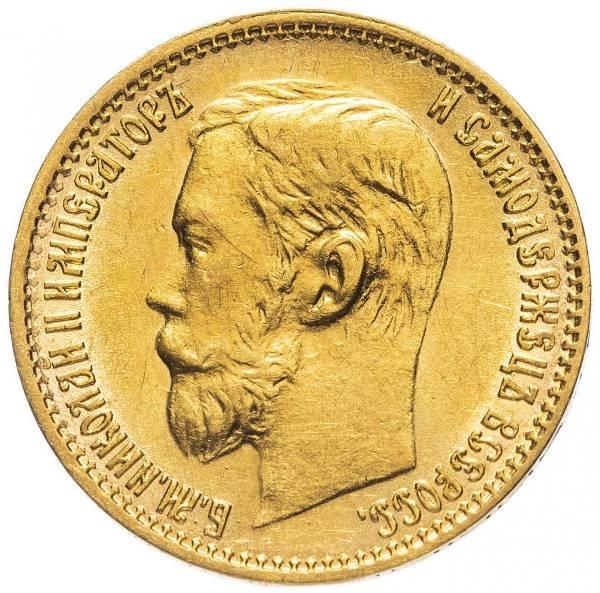 Аверс приза (золотые 5 рублей 1898г)