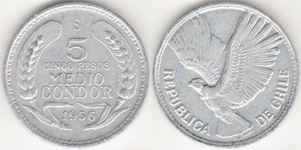 5 песо 1956 г.