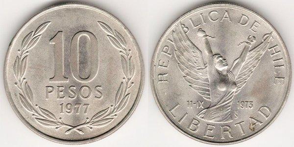 10 песо 1977 г.