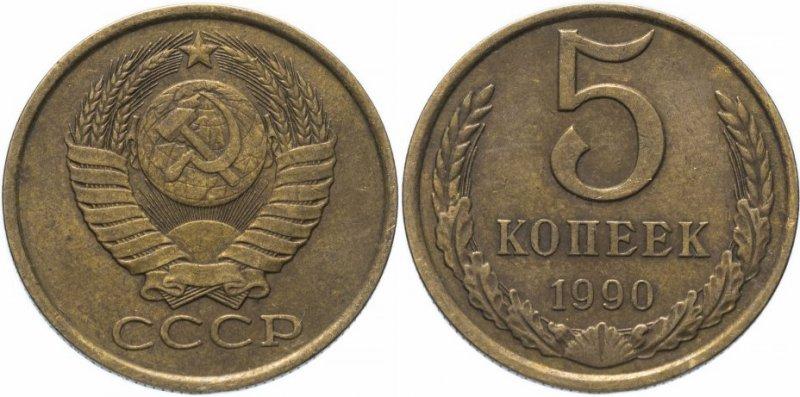 Монета ЛМД