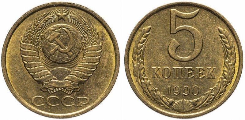 Монета ММД