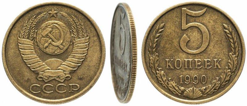 Монета с обозначением монетного двора