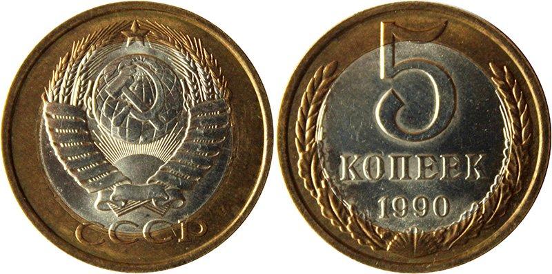 Биметаллическая монета