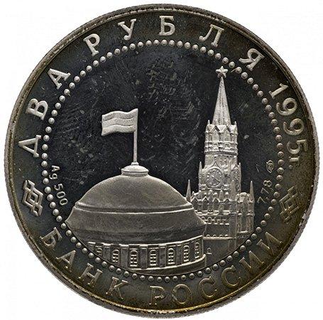 Аверс монет серии «50-летие Победы в Великой Отечественной войне 1941-1945 гг.»