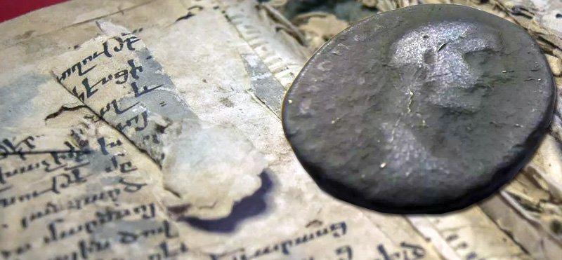 И монета, и книга дошли до нас в крайне невысокой степени сохранности