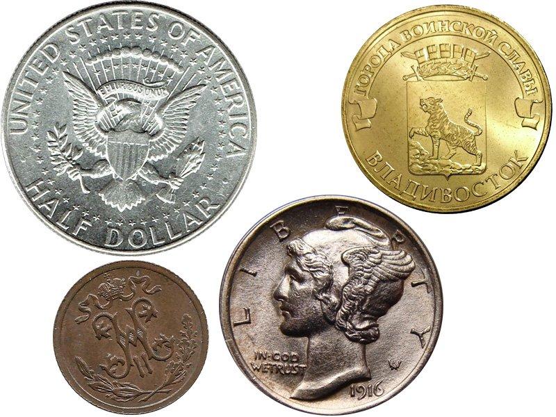 Монеты с почти незаметными дефектами