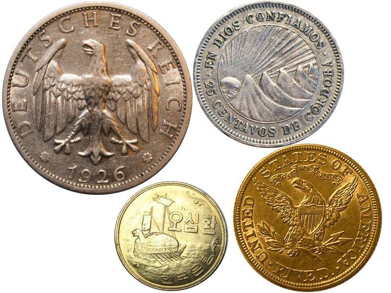 Монеты отличной сохранности