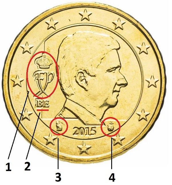 10 центов 2015 года. 1 – Монограмма короля Бельгии Филиппа, 2 – код Бельгии, 3 – знак директора Королевского монетного двора Бельгии Бернара Гилларда, 4 – знак Королевского монетного двора Бельгии