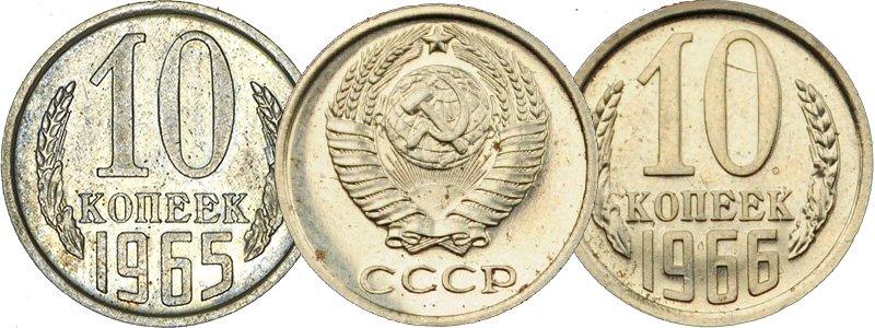 Аверс и реверсы редких монет