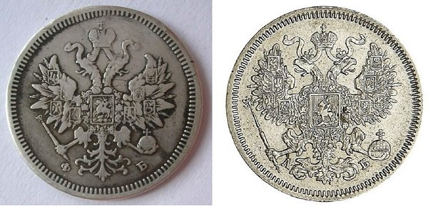 «Тощий» (слева) и «толстый» орлы на 20-копеечных монетах 1859 и 1863 гг.