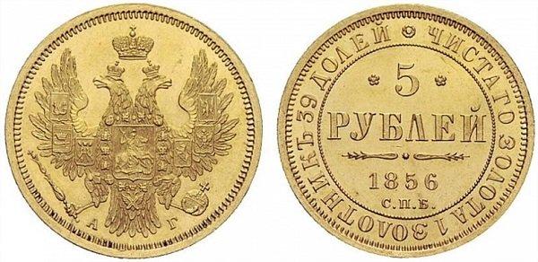 5 рублей старого образца. 1856 год. Золото. 6,54 г. СПб