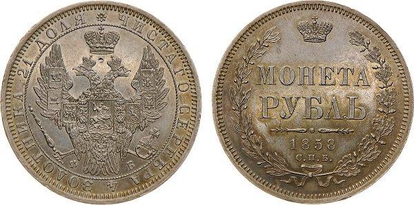 Рубль старого образца. 1858 год. Серебро. 20,73 г. СПб