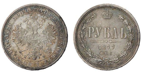 Рубль нового образца. 1877 год. Серебро. 20,73 г. СПб