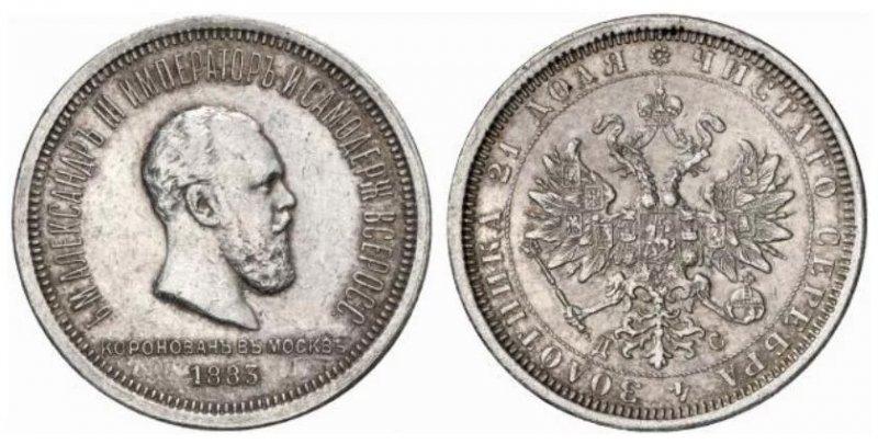Гибридный рубль